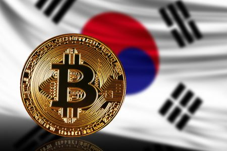 South Korean Government Holds Emergency Meeting to Discuss Bitcoin