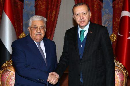 Muslim leaders reject Trump's decision on Jerusalem