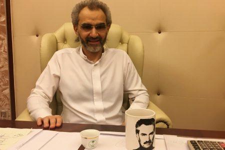 Prince Alwaleed bin Talal, billionaire investor, is released from custody in Saudi Arabia