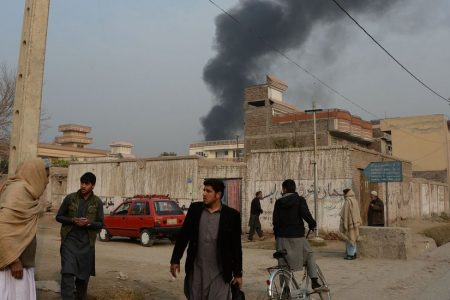 Save the Children Comes Under Attack in Afghanistan