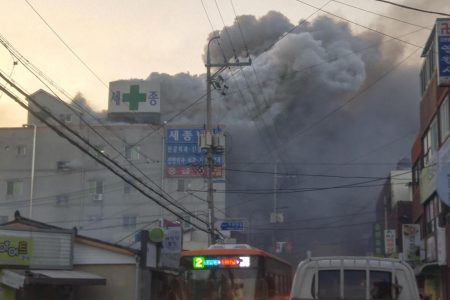 Hospital fire breaks out in South Korea, kills more than 30