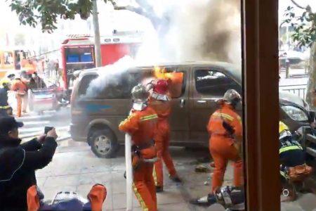 Van Crash Outside Shanghai Starbucks Injures at Least 18