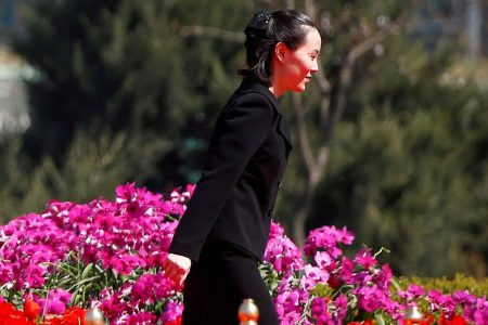 Who is Kim Yo Jong? Here's what we know about the North Korean princess.