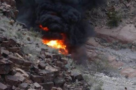 A tourist helicopter crashed into the Grand Canyon, killing 3 and injuring 4