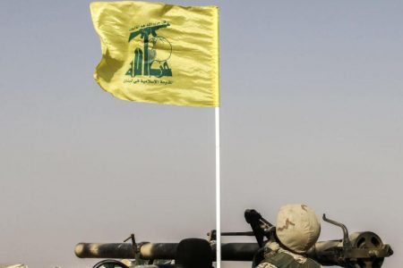 Trump administration hits Hezbollah with new sanctions