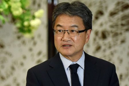 Top US diplomat for North Korea leaving State Department