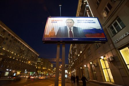 Sure of Win, Putin Barely Appears on Election Campaign Trail