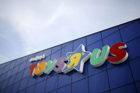 Some Toys 'R' Us Stores May Be Worthless, Deutsche Bank Says