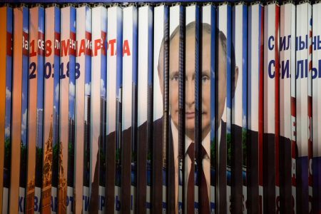 Putin Didn't Do So Well On His Last Round of Campaign Promises