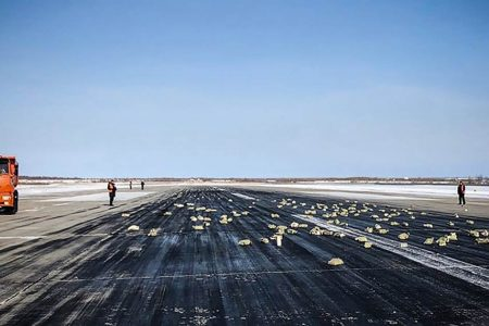 Gold bars worth millions fall from plane over Russia