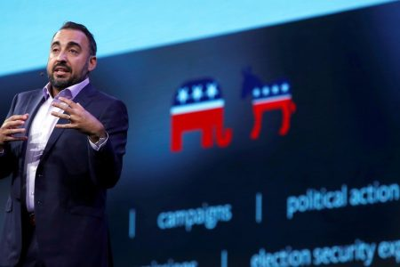 Facebook Executive Planning to Leave Company Amid Disinformation Backlash
