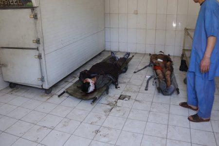 Kabul Bombing Kills 29 in Holiday Crowd, Officials Say