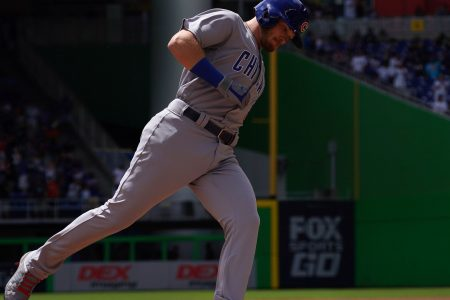 Cubs' Ian Happ hits first pitch of 2018 MLB season for home run