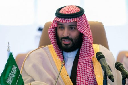 Saudi crown prince to meet with Trump amid marathon US tour