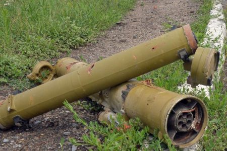 US announces sale of anti-tank missiles to Ukraine over Russian opposition