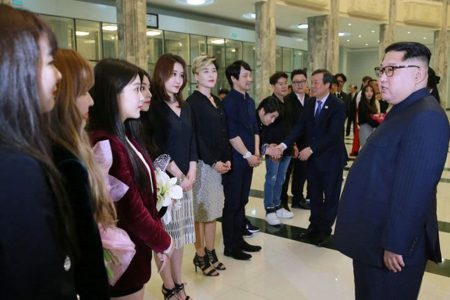 Kim Jong Un Mingles With K-Pop Stars in Overture to South Korea