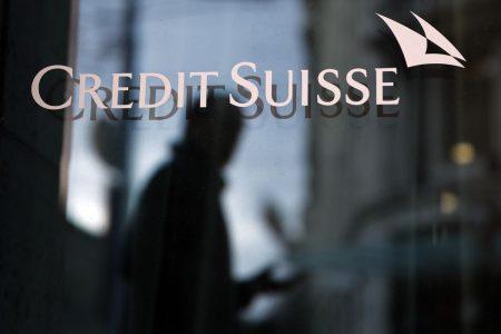 Credit Suisse Reaps Wealth Management Rewards as Assets Soar