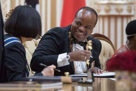 Swaziland's King Wants His Country to Be Called eSwatini