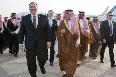 Pompeo Tells Saudis Enough Is Enough: Stop Qatar Blockade and Help Heal Yemen