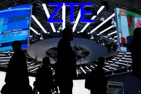 ZTE to Present Additional Evidence to Commerce Department