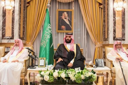 Jewish people have a right to their 'own land,' Saudi crown prince says as charm offensive continues