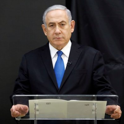 Israel says it holds a trove of documents from Iran's secret nuclear weapons archive