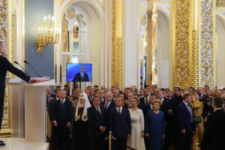 As Putin Begins 4th Term, Inauguration Highlights His Vast Power