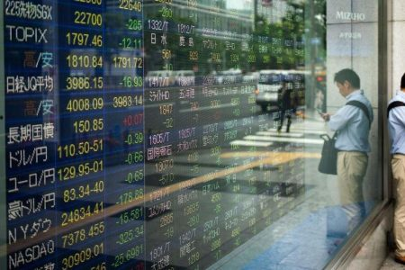 Asian markets look set for mixed start as geopolitical concerns ease