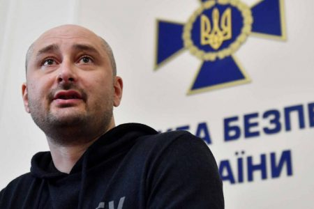 Arkady Babchenko says he faked his own death with pigs' blood and a makeup artist