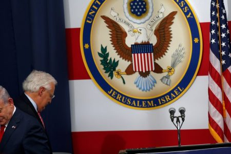 Israel and Evangelicals: New US Embassy Signals a Growing Alliance