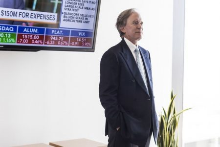 Bill Gross, Revered Fund Manager, Is Having a Year to Forget