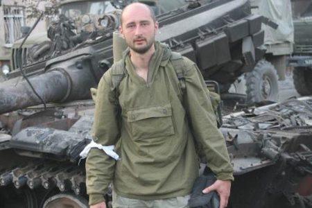 Russian journalist fatally shot in Ukrainian capital