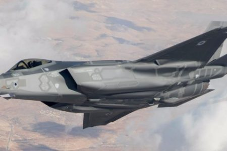 Israel's F-35s reportedly saw combat in a raging Syrian air war that smashed Russian defenses