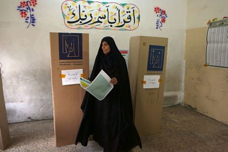 Why Iraq's surprising election doesn't signal major changes