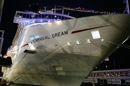 50 Staterooms Flooded on Carnival Cruise Ship Dream After Pipe Burst