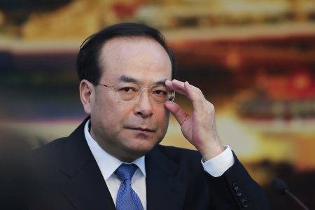 China Sentences Former Political Star Sun Zhengcai to Life in Prison on Corruption Charges