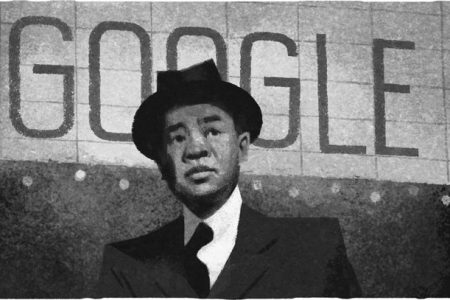 Who Was James Wong Howe? Oscar-Winning Cinematographer Honored With Google Doodle