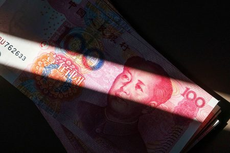 For China, an intentional weakening of its currency would be ill-timed