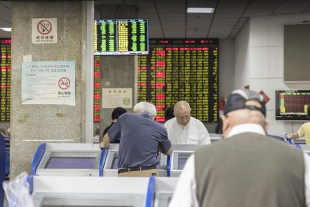 Stock Rally Extends in Asia; Treasuries Steady: Markets Wrap