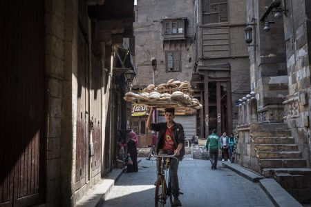 Egypt Consumer Prices Rise at Slowest Pace in Over Two Years