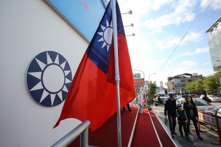 New US Taiwan Office Prompts Questions Over Who Will Lead It