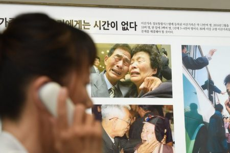 The Two Koreas Agree to Hold Reunions of Families Divided by War