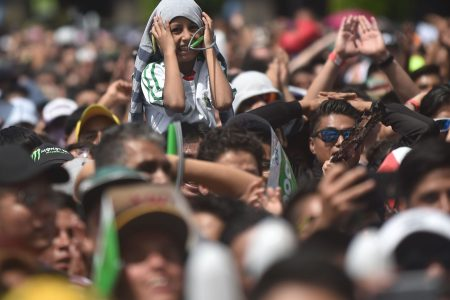 World Cup fans celebrating in Mexico City may have caused artificial earthquake