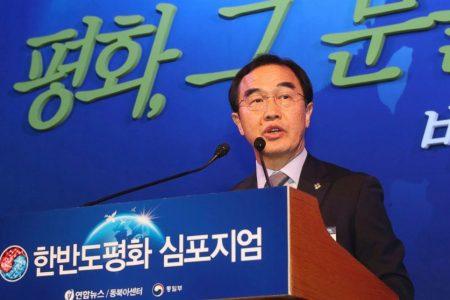 SKorea says inter-Korean ties crucial for nuclear diplomacy