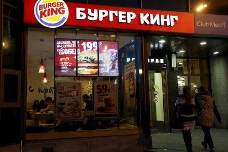 Russian Burger King Ad Promises Lifetime Whoppers to Women Impregnated by World Cup Players