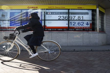Asian shares trade cautiously mixed ahead of Bank of Japan decision