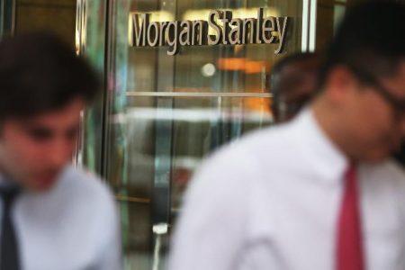 Google's punishment; Elon Musk apologizes; Morgan Stanley earnings
