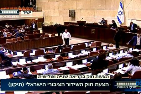 Israel passes controversial 'nation-state' bill into law