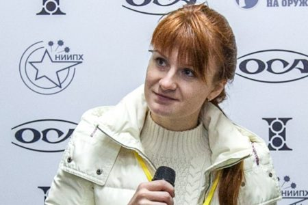 Maria Butina, Suspected Secret Agent, Used Sex in Covert Plan, Prosecutors Say