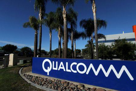 China trade war casualty: Qualcomm nixes $44B bid to buy rival NXP Semiconductors